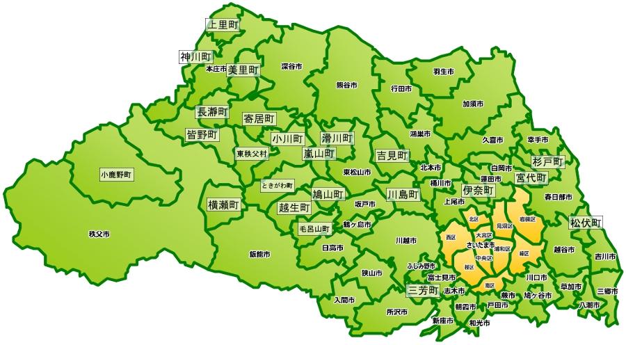 さいたまっぷ_埼玉県町村会